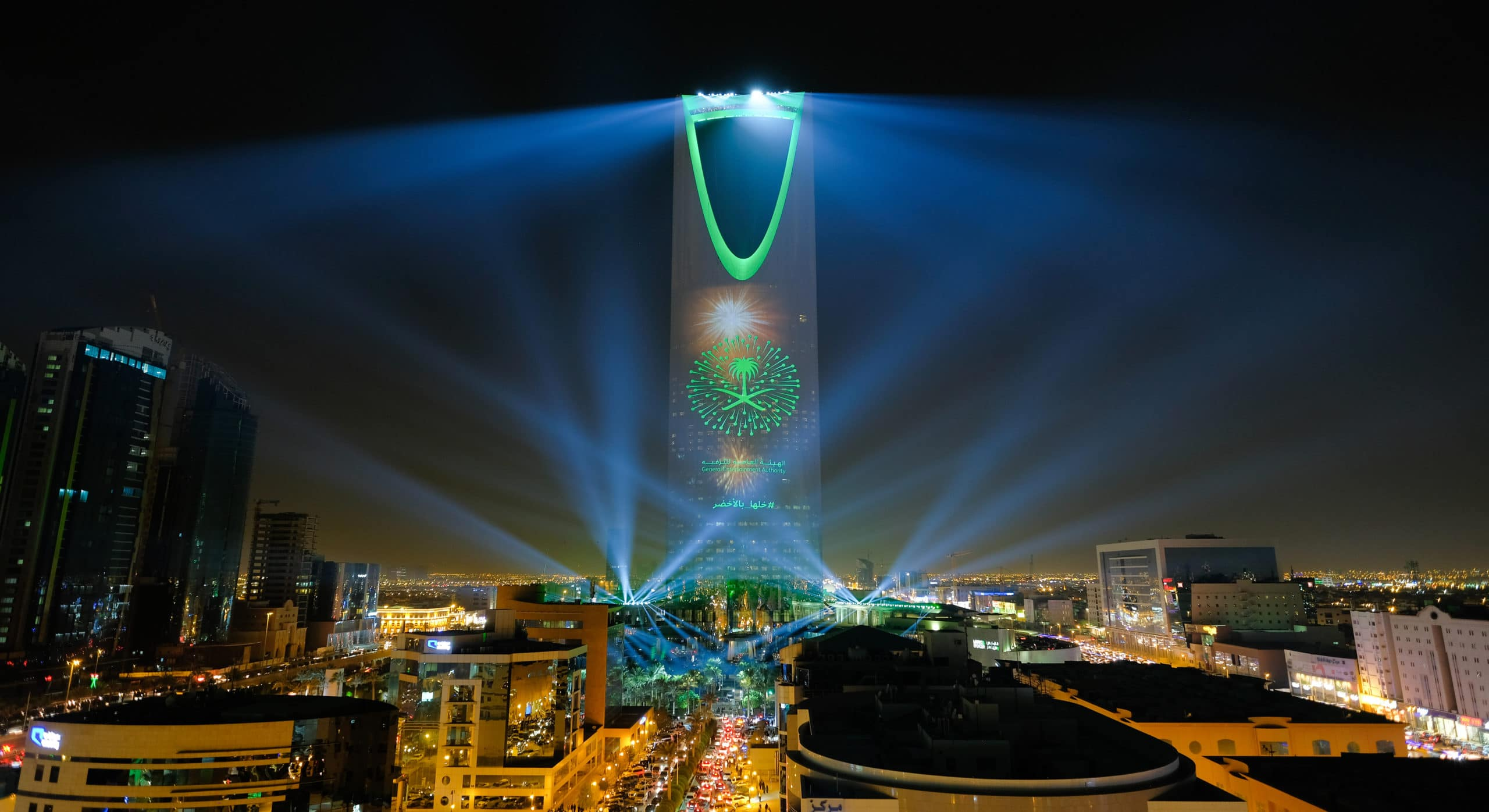Kingdom-Of-Saudi-Arabia-National-Day-Riyadh-00