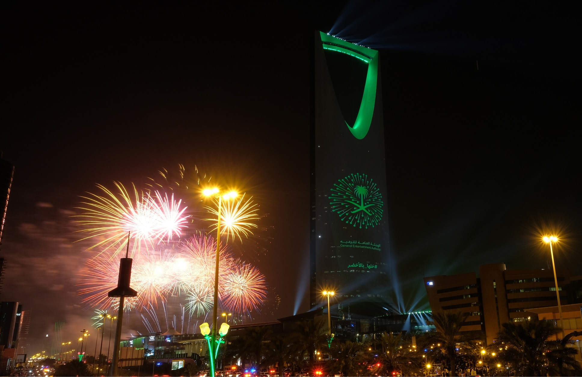 Kingdom-Of-Saudi-Arabia-National-Day-Riyadh-7