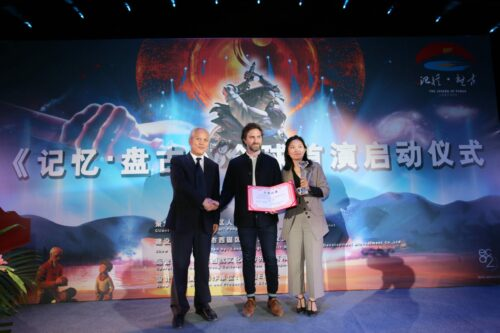 LANZHOU_AWARDS