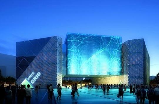 State-Grid-Pavilion-World-Expo-Shanghai-0